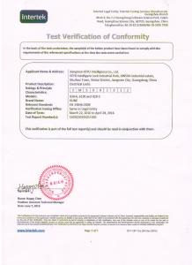 Verification of conformity for HUNE digital door lock and HUNE is the top door lock brand in Malaysia.