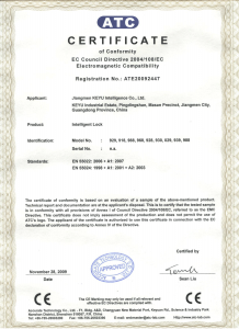 Certificate of conformity for Malaysia digital door lock brand HUNE to state the product meets standard requirements.