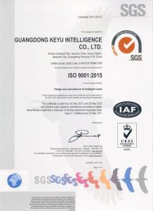 Malaysia best smart lock brand supplier HUNE gets the ISO 90001:2015 certificate.