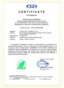 This RoHS certificate shows HUNE digital door lock is a safe and best brand in Malaysia.