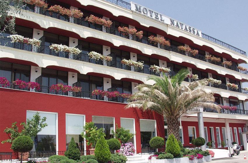 key card door lock for hotel manufacturer HUNE Motel Natassa